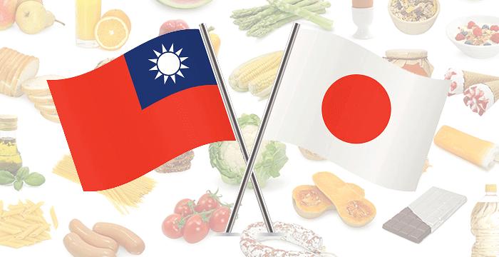 產品進入日本海關無需重複檢驗,日本勞動厚生省認可境外實驗室 (TW20010)