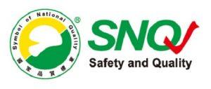 SNQ國家品質標章檢驗項目