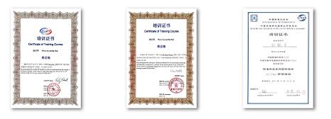 能力試驗PTP認證書