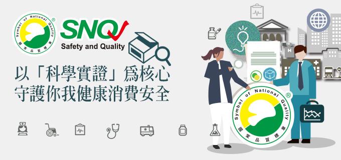 國內首次寵物食品品質 SNQ 認證名單出爐!