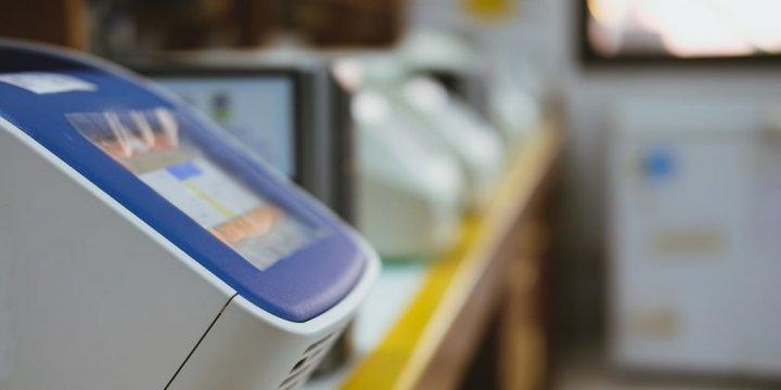 Real-time PCR食品檢測